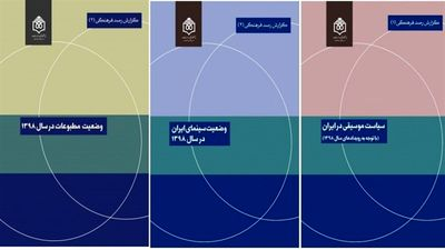 Iran's Int'l Storytelling Festival again extends the deadline for submitting works