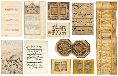 Iranian, Islamic Art Selling Like Hot Cakes in London Auctions