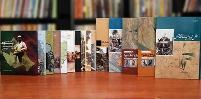 Tehran Research Center Offers Free Access to Atlases of Iran-Iraq War