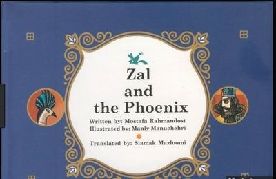 """Zal and the Phoenix"" published in English"