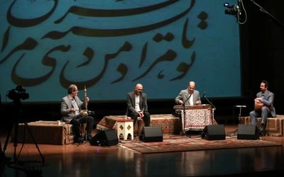Tiam music Band to give Online Concert at Roudaki Hall  | Film
