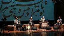 Tiam music Band to give Online Concert at Roudaki Hall