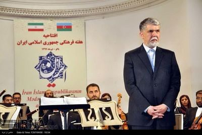 Azeri people welcome Iran Cultural Week eagerly