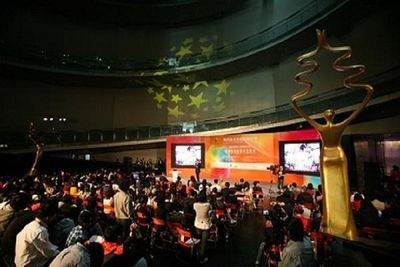 Iranian cinema shines at Beijing intl. fimlfest