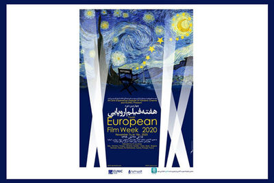 Filmmakers sharing experiences during Tehran European festival