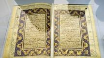 New dimensions of the Islamic calligraphy registration file in UNESCO, Attempt to remove the name of Iran from the history of writing the Quran