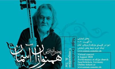 Persian music ensemble Aseman to perform in Germany