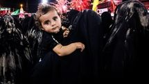 IIDCYA Photo Contest on Arbaeen Pilgrimage Selects Winners