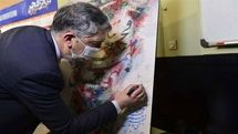 Minister: The energy and passion and dynamism in Iranian society indicate that art will not be shut down.