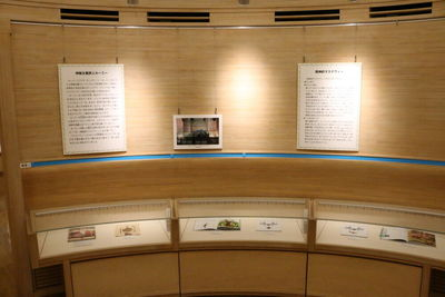 Iranian children's books on show at Tokyo library