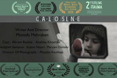 'Cradle of Silence' to go on screen at Itaúna FilmFest.
