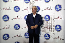 """'Iran's largest private premiere' set for """"5 P.M."""""""