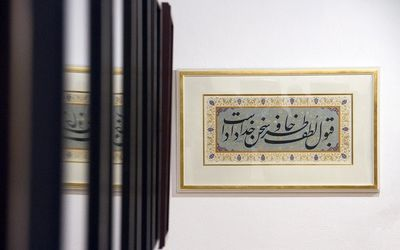 Niavaran Complex Hosts Calligraphy Exhibition