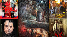 Theaters in Iran to welcome Eid al-Fitr With New Films