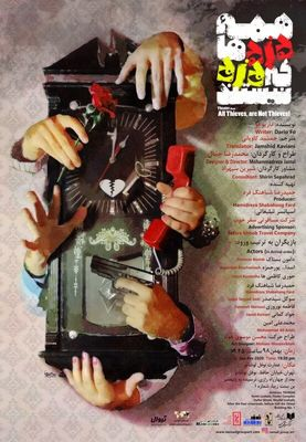 The Virtuous Burglar to Come to Tehran Theater