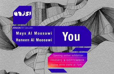 """Take a look at the virtual exhibition of """"You"""" in  Aknoon Gallery"""