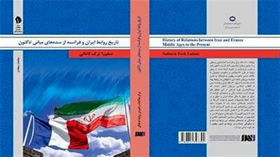 Book reviewing Iran-France relations published