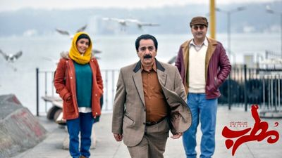 Comedy Film Motreb Leads Iran's Box Office Hits of the year