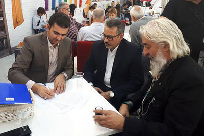Iran, Serbia sign MoU on publishing books