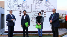4th Iranian Youth Filmmaking Olympiad Opened