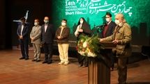 14th Razavi Short Film Festival- Closing Ceremony