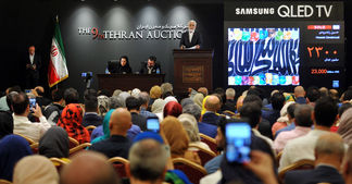 Hossein Zenderoudi Art Sold for 2.6 Billion Rials at Tehran Auction | Film