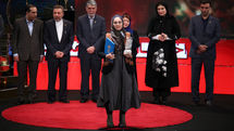 37th Fajr Film Festival - Awarding Ceremony 2
