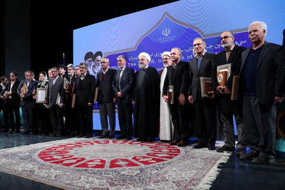 Iran Honors Top Books of the Year