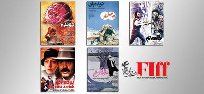 Fajr unveils Iranian lineup for Classics Preserved