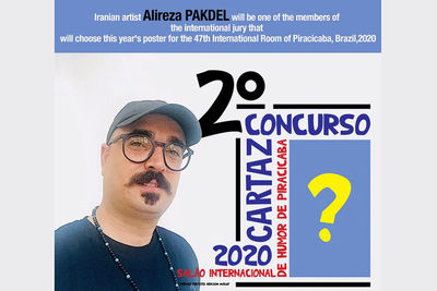 Iranian Artist Alireza Pakdel Selected Jury for Piracicaba Cartoon Exhibit