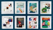 Iranian institute publishes Braille books by top children's writers