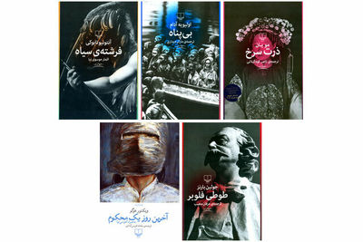 Novels from Western literature comes to Iranian bookstores