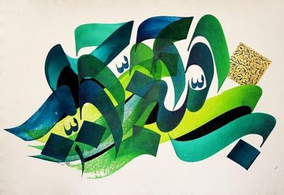 """""""Silk Script"""" online exhibit offers works by Iranian, Chinese calligraphers"""