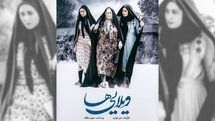 Polish film fest. to screen Iranian 'Villa Dwellers'