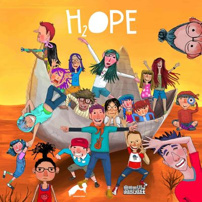 "Iranian animation ""H2ope"" to compete in two intl. events"